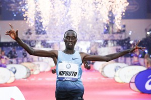 001 Vincent Kipruto PM 13.2016